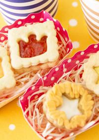 バレンタイン★ジャムサンドクッキー