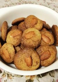 糖質制限!大豆粉でアーモンドクッキー