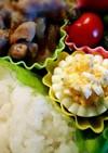 ゆで卵で飾り切りカップ♪(キャラ弁 花)