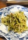 簡単1品♪水菜とツナ缶の炒め物