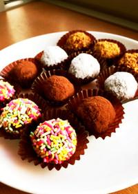 バレンタイン♥簡単トリュフ風クッキー