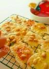 レンジで簡単節分豆のチーズせんべい5種♪