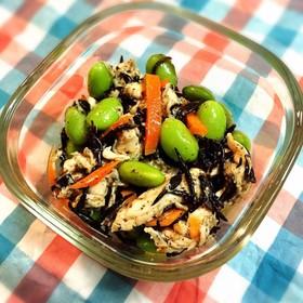 ささみとひじきのダイエット生姜サラダ