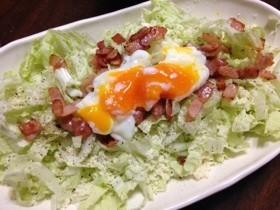 白菜のカルボナーラサラダ