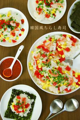 韓国風ちらし寿司