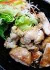 簡単。鶏もも肉の塩コショウ焼き♥