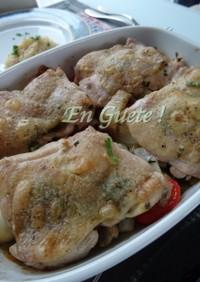 鶏もも肉のオーブン焼き・ハーブ挟み♫