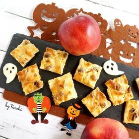 お箸で出来ちゃうオールアップル風クッキー