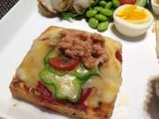 糖質制限 厚揚げピザの写真