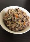 もちもち!黒米とごぼうの炊き込みご飯
