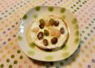 甘納豆&クリチートースト~♪