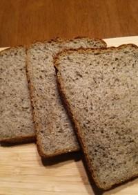 HB☆食パン!黒胡麻・黒糖・味噌パン♪