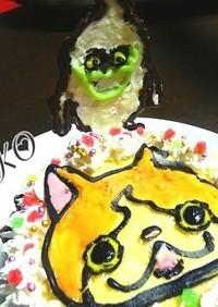 オブラートDEキャラアイスケーキ★