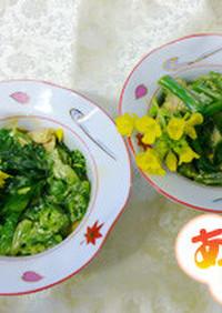 エリオ様☆菜の花のサジーマヨ和え