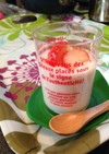 レンジで簡単 ふるふる牛乳プリン