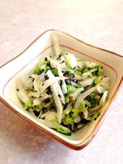 野菜の皮でご飯のとも☆簡単☆節約☆の写真