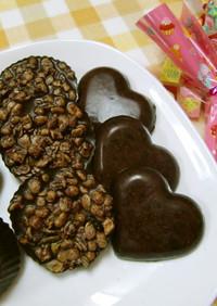 ★ココナッツオイルでバレンタインチョコ♪