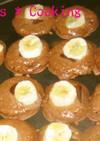 たこ焼き器☆マシュマロバナナチョコケーキ