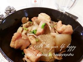 大根と鶏もも肉のバター醤油で☆炒め煮