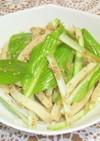 うるいと高野豆腐の胡麻サラダ