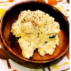 ジャーマンポテト風♡ポテトサラダ