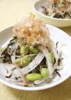 ひたし豆とひじきの和風サラダ