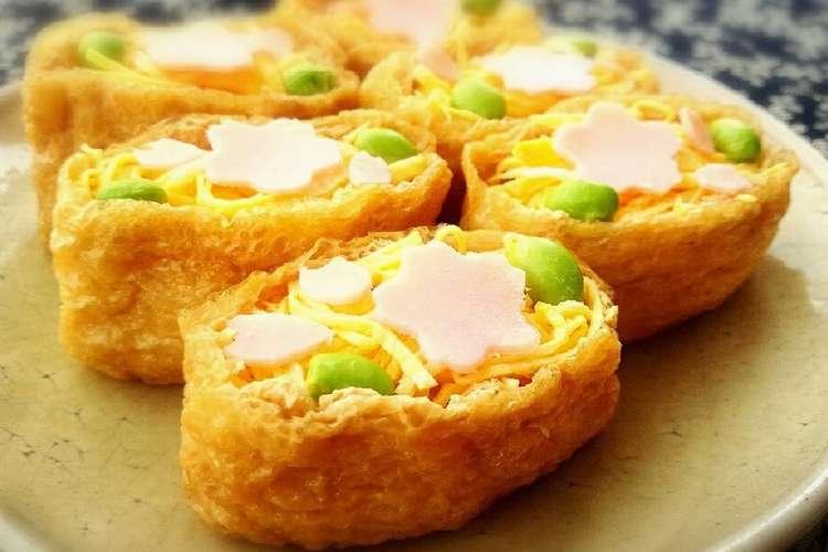 寿司 クックパッド いなり 彩り豊かな野菜寿司