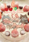 キャラチョコバースデーケーキ妖怪ウォッチ