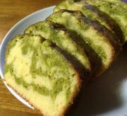 健康*青汁パウンドケーキ*の写真