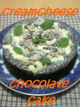 クリームチーズチョコケーキ