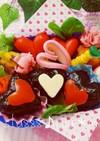 ハートチョコ風♡バレンタインお弁当