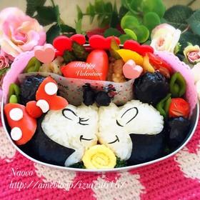 キャラ弁♡ミッキー&ミニーのバレンタイン