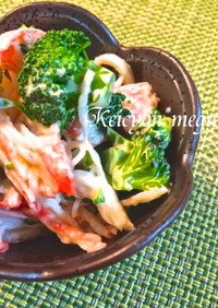 カニカマとブロッコリーの簡単サラダ