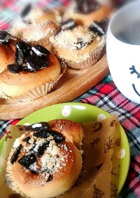 オレシナカフェオレ黒糖ロールパン