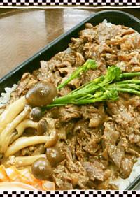 常備菜★パサつかない牛肉の【しぐれ煮】