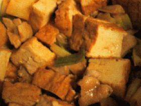 ☆鶏肉と厚揚げの韓国風煮物☆