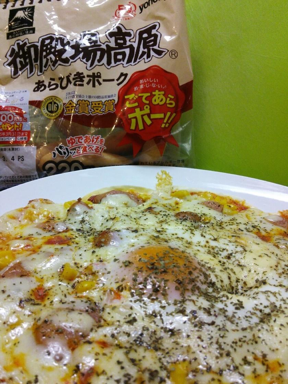 ☆餃子の皮deピザ~ビスマルク☆