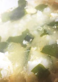 わかめスープで雑炊