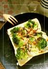 ブロッコリー×蒸し鶏の塩昆布トースト