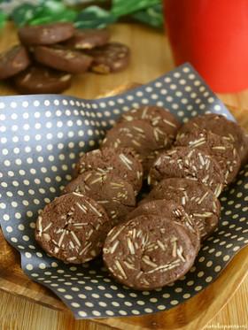ココナッツオイルの簡単ココアクッキー♪