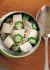 豆腐とオクラのトロトロスープ