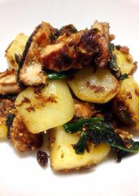 鯖の水煮缶とジャガイモのマスタード風味