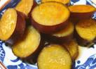 かんたん幸せ味★さつま芋の甘煮