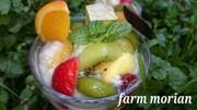 マクロビレシピ・抹茶白玉の甘酒パフェの写真