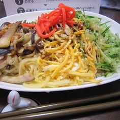 マルちゃん正麺(ごまだれ冷し中華)
