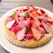 母の日☆冷凍パイシート簡単苺タルトの写真