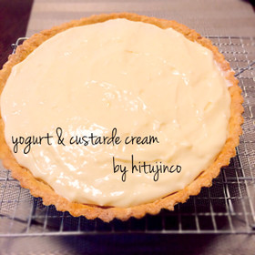 水切りヨーグルト&カスタードのクリーム