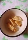 離乳食後期 手掴み食べ車麩きなこクッキー