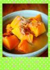 南瓜と鰹節の煮物(健脳効果+スタミナ増)