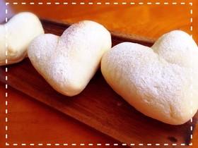 ホワイトデーに❤︎ふわふわハート白パン